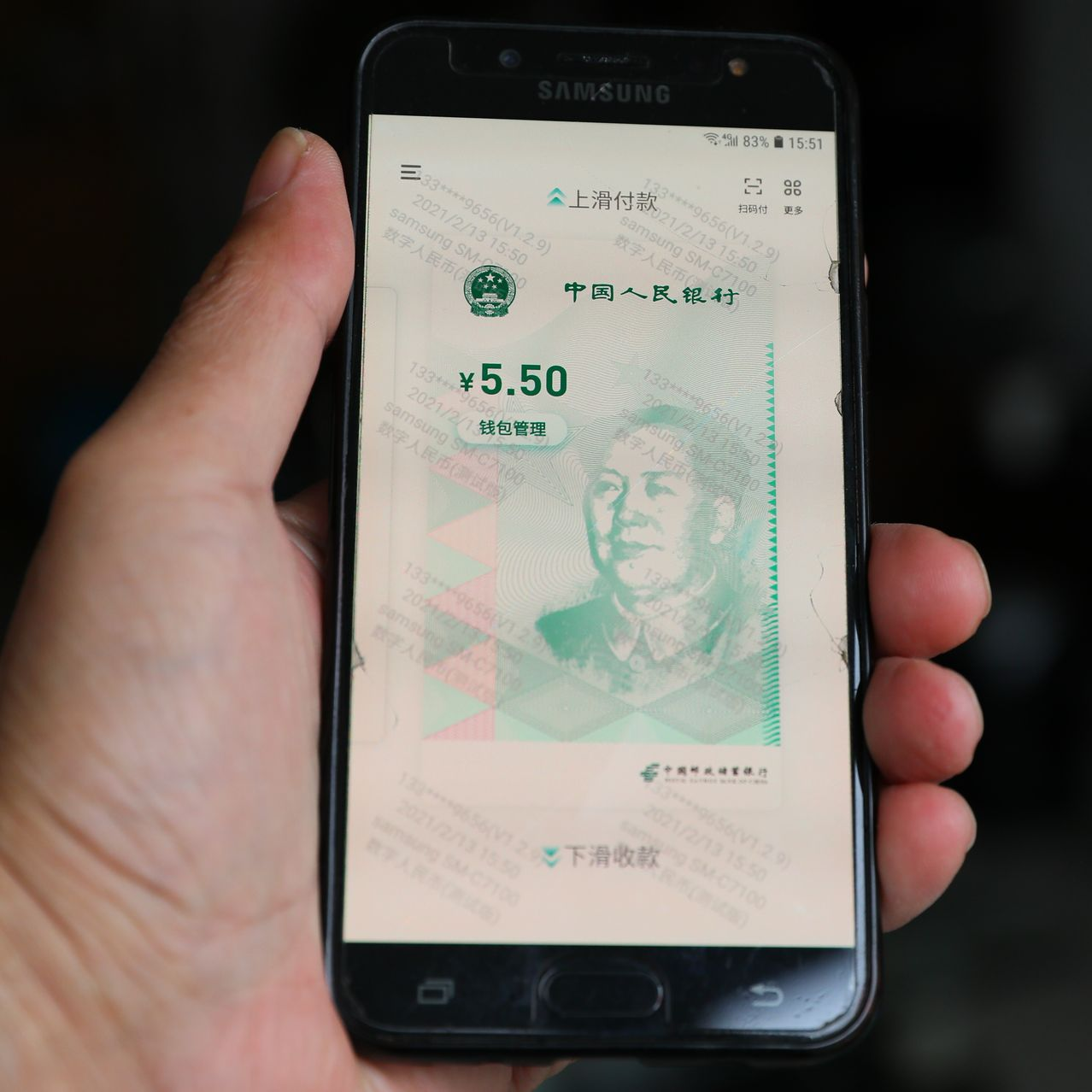 China Creates its Own Digital Currency
